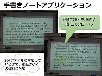 電子黒板-手書きノートアプリケーション