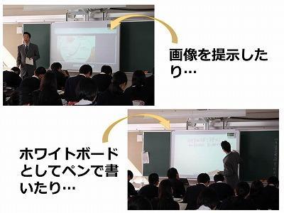 電子黒板-画像を提示したり,ホワイトボードとして使用したり・・・